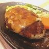 ガッツリお肉が食べれるレストラン\(^o^)/