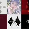 【 K-POP週間チャート(11.25~12.01) 】