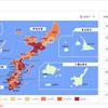 【停電情報】台風が通過した沖縄県では停電発生から丸1日以上経った30日12時半現在でも19万戸以上が停電!復旧作業は進めているものの、まだ時間がかかる模様!!
