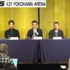 【RIZINニュース】1月31日発表|「RIZIN.15」の対戦カード4試合が発表(朝倉兄弟、堀口恭司など)