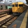 岡山県の笠岡と瀬戸内マリンビューに乗ってきた!