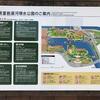 富岩運河水上ラインのチケットを買い、スターバックスへ