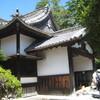 掛川城の御殿