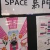 神田莉緒香 第四回園田英樹演劇祭『バックホーム』 @SPACE梟門 2016/07/14