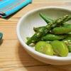簡単!!空豆とアスパラガスの胡麻マヨ和えの作り方/レシピ