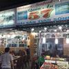 ★★★【フーコックナイトマーケットのシーフード相場】フーコックナイトマーケットで穴場なシーフードレストラン「Quan 57」のご紹介