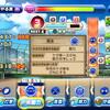【選手作成】サクスペ「アスレテース高校 一塁手作成① 色々ミスっとぅるねぇ!」