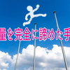 Du-R  副業を本業にするための手法!!【FX秘技手法】はゲーム感覚で!!!!  1/13