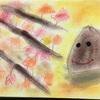 Art 〈紅葉とどんぐり〉