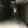 鹿児島市旧市街、名山堀商店街