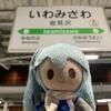 【人体実験】豪雪の北海道で朝から晩まで41km歩いてみた!【札幌岩見沢雪中徒歩行軍】
