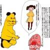 大阪の行方不明少女栃木で保護される!一体何が有ったのか?やな事件だねぇ★