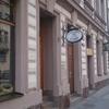 いいね:アルキミスタ(Alchymista,錬金術師)カフェ、プラハ7区静かなオアシス