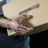 【ブログカスタマイズ】Amazon商品の紹介にはAmazletがオススメ|リンクボタン作成方法!