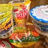 カールもカップ麺もカレーが好き。だって昭和の人間だもの!