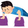 生活改善!ごろ寝と妄想と350gの炭水化物の生活を変える。