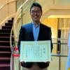 【祝】ピリカが環境大臣賞を受賞しました!