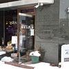 珈琲舎 パル / 札幌市中央区南大通西14丁目 北日本南大通ビル 1F