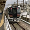 18きっぷ、北海道&東日本パスを利用して快適に移動したい!~新潟、青森へ行こう!④新潟~秋田編
