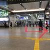 梅田TRAD(トラッド)までのアクセス行き方道順/阪急梅田から