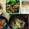 なんでか太ったので生姜料理たくさん作ることにする