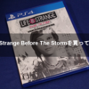 Life Is Strange Before The Stormを買ってみた!【ライフ イズ ストレンジ ビフォア ザ ストーム】【PS4】【プレイステーション4】