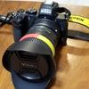 Z 50 +『AF-S DX NIKKOR 10-24mm/f/3.5-4.5G ED』超広角レンズを購入してみた