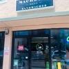 マシェティーズミーン・サンドイッチ ( Machete's Mean Sandwiches )