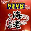 ペヤング 海老やきそば(まるか食品)