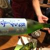 飛露喜 吟醸 生詰(福島県 廣木酒造本店)
