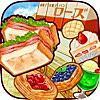 パンも追加で大ボリュームに!洋菓子店ローズ~パン屋はじめました~