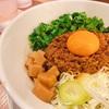 台湾まぜそばもさる事ながら醤油ラーメンもあなどれない!大阪 江坂「麺や マルショウ」