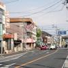 寿町一丁目(東大阪市)