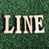 LINEでモテよう!