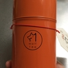 台湾で琅茶(WolfTea)というお茶を買ってきて飲んだ話