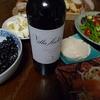きのうのワイン+「ビューティフル・マインド」