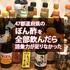 全国47都道府県のぽん酢を全部飲んだら語彙力が足りなかった