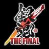 本日志村新八の誕生日に発表 アニメ映画『銀魂 THE FINAL』2021年1月8日に公開決定!!ホントに最後!