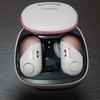 【WF-SP700N】コードレスって最高!Sony Bluetoothイヤホンレビュー