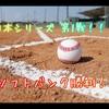 日本シリーズ 第1戦!!ソフトバンク勝利☆
