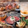 【オススメ5店】心斎橋・なんば・南船場・堀江(大阪)にある創作和食が人気のお店
