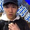 釜山タワーの麓の景色【YouTube解説回 Part1】