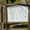 白兎神社周辺の風景