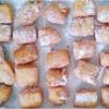 ホットケーキミックスでふわふわ揚げ菓子
