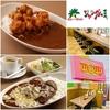 【オススメ5店】帯広・釧路・北見・河東郡(北海道)にあるカレーが人気のお店