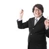 就活に使える!超本格的な自己分析・性格診断テスト5選
