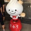 ★★★★★鼎泰豊(ディンタイフォン)の小籠包はおススメです!待ち時間はどれくらい?待ち時間を減らす方法は?
