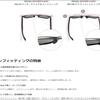日本人とサングラス