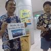 【動画】UTMB ~2度目の挑戦~