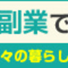 年会費無料の楽天カード入会で15,000円(7,200マイル)もらえる 【モッピー】